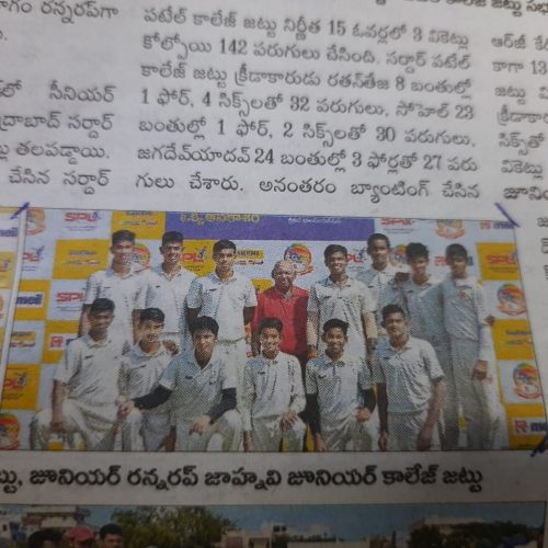 junior college sakshi tournment-runners